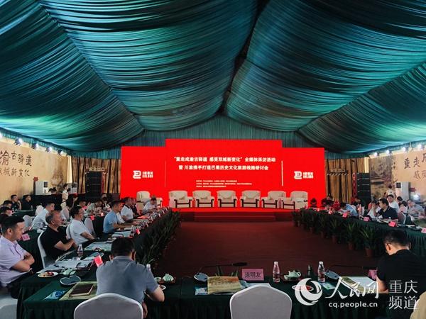 http://www.qwican.com/difangyaowen/4536875.html