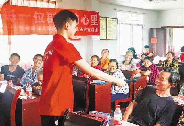 西政民法典学生宣讲团走进梁平