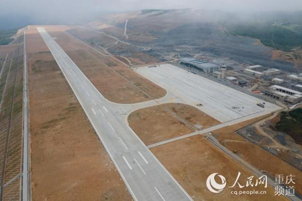 重庆仙女山机场今起校飞 预计年底实现通航
