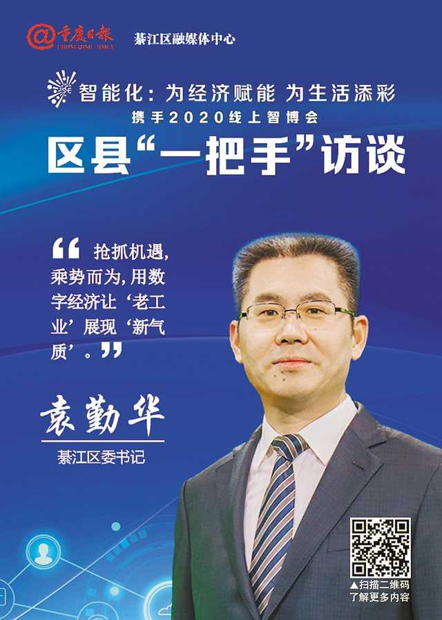綦江gdp_重庆GDP增速再领跑全国,綦江也有大贡献!