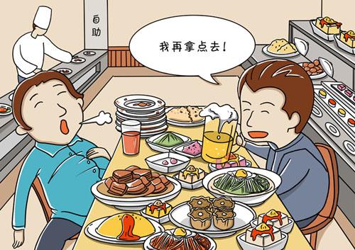 """莫把""""自助餐""""吃成""""浪费餐"""""""