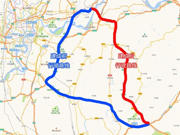 南两高速通车 南川驾车50分钟到两江新区
