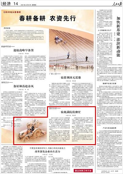 http://www.edaojz.cn/tiyujiankang/881106.html