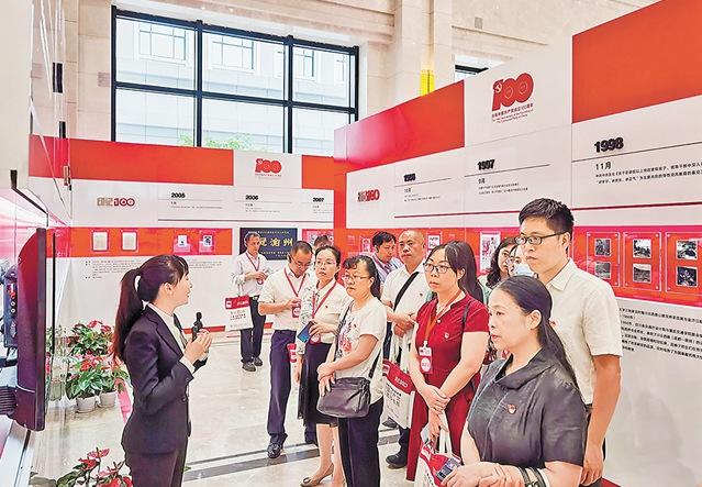 川渝档案馆红色珍档展在渝开展