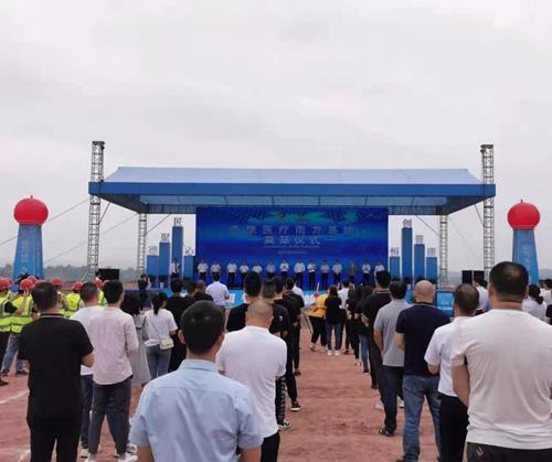 永川加速打造大健康产业集群普康医疗南方基地奠基