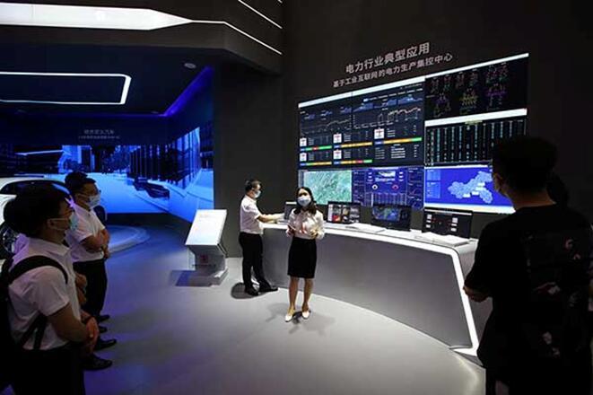 """大唐重庆打造""""汇能工业互联网平台""""融合应用"""