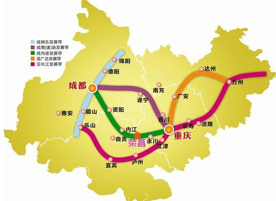 重庆荣隆台湾工业园是荣昌工业园区一区三园之一,由荣隆镇人民政府与