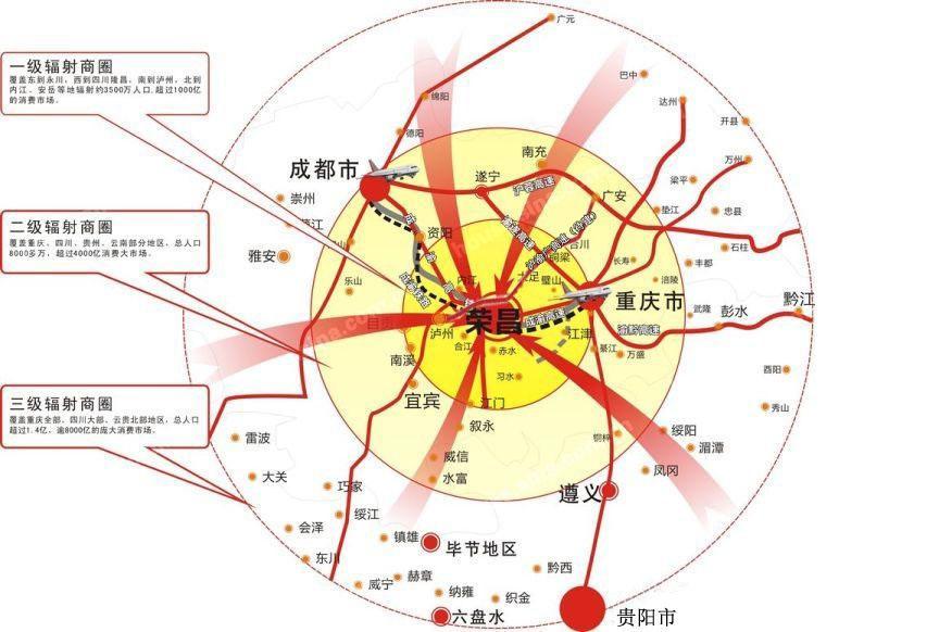 重庆动车站结构图